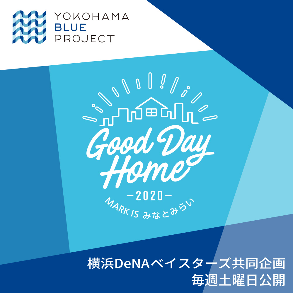 YOKOHAMA BLUE PROJECT
