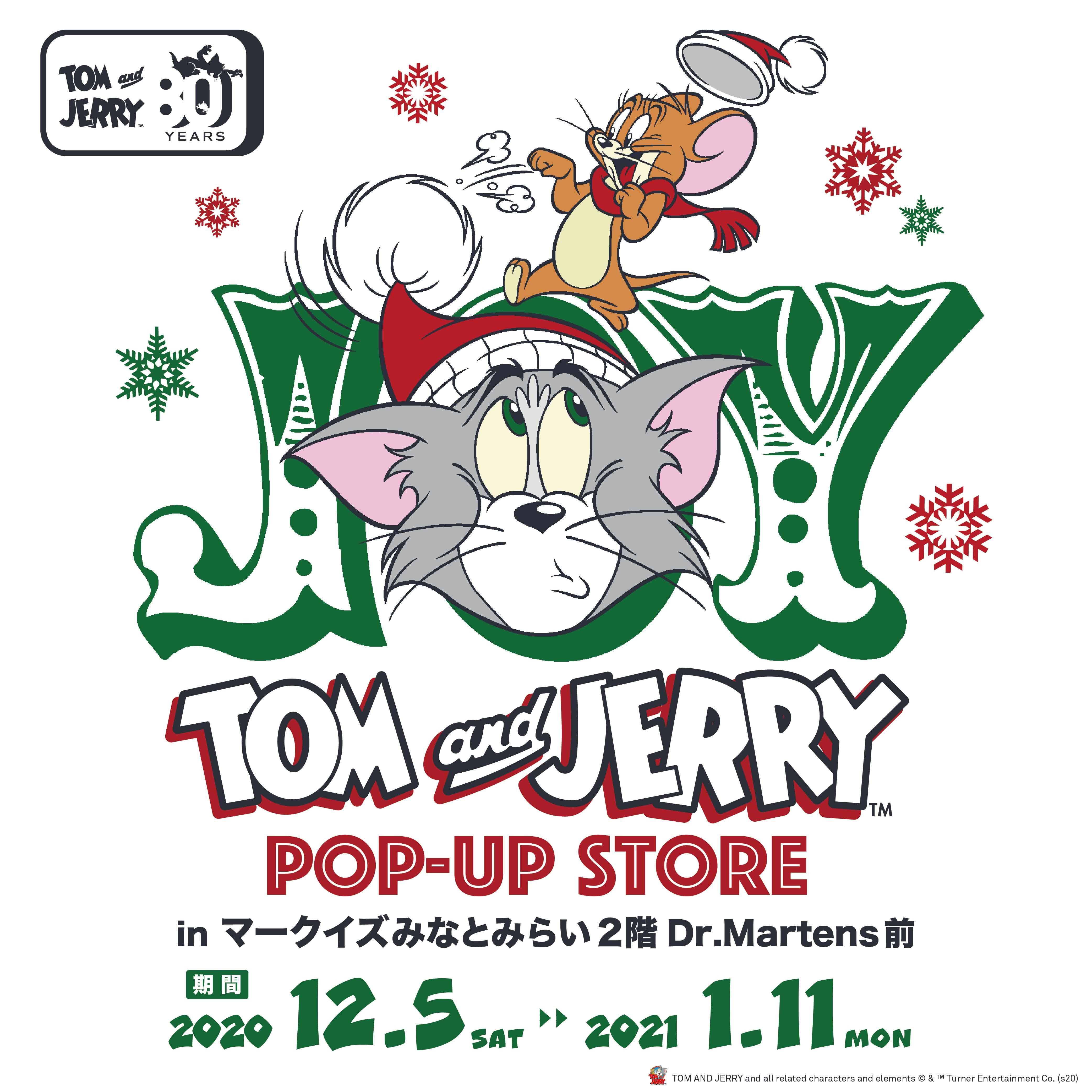「TOM and JERRY POP UP store」2Fに期間限定OPEN!
